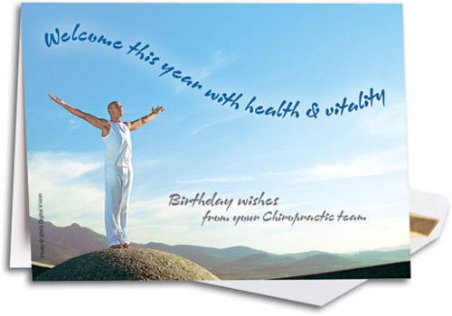 Nature and scenic photograph birthday cards smartpractice chiropractic welcome this year folding card by smartpractice m4hsunfo