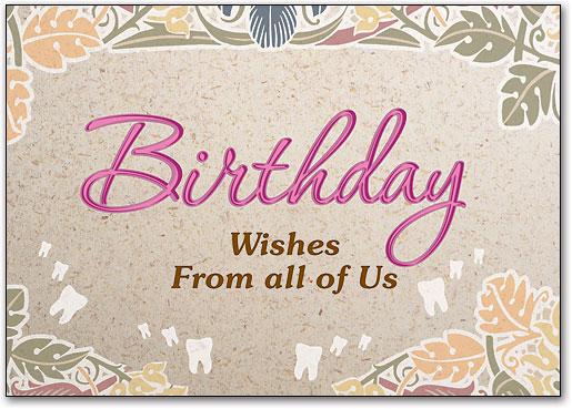Rustic Wishes Birthday Postcard